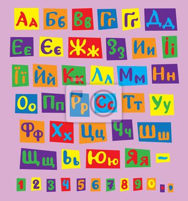 Alfabeto Ucraniano Adesivos Para A Parede Ler Ucrania Ucraniano Myloview Com Br