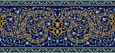 Adesivo Árabe, complexo, simples, borda