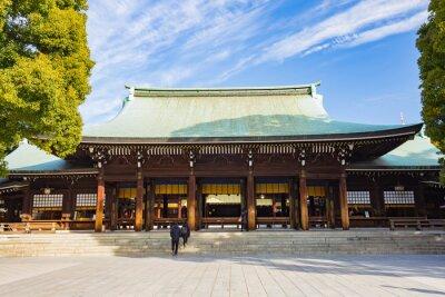 Adesivo Santuário Meiji Jingu, em Tóquio, Japão
