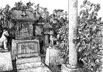 Adesivo templo