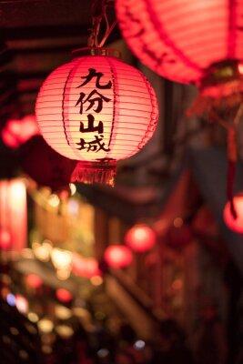 Adesivo Vermelho, chinês, lanternas, noturna, jiufen, taiwan