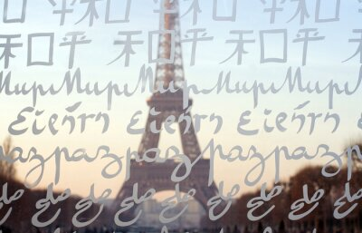 Fotomural A Torre Eiffel visto através da parede para a Paz