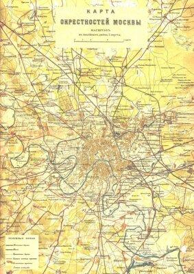 Fotomural União Soviética, URSS, mapa