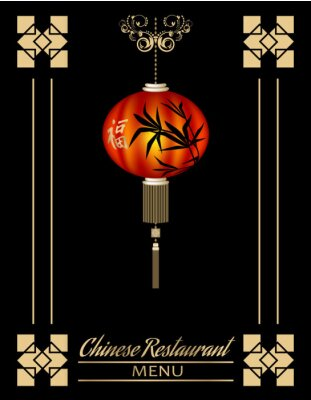 Poster Chinês restaurante menu capa
