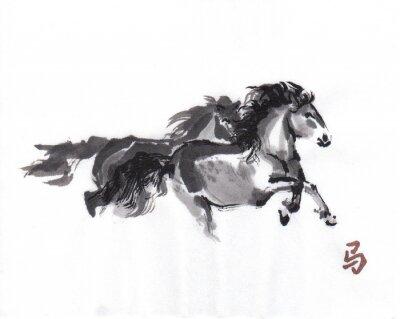 Poster Jogando a pintura oriental da tinta dos cavalos com o hieroglyph chinês