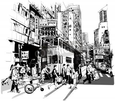 Poster Street, em Hong Kong - Ilustração do vetor (todos os caracteres chineses são fictícios)