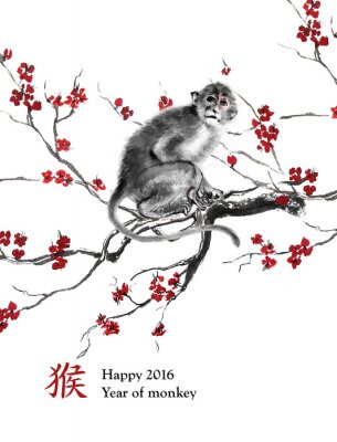 Quadro Ano do cartão do macaco. Um macaco que senta-se em uma filial da flor de cerejeira, pintura oriental da tinta. Com o chinês